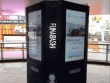 船橋駅歩道橋デジタルサイネージ モニター