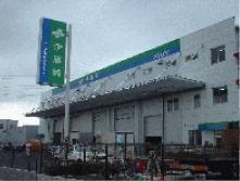 伊藤園千葉工場